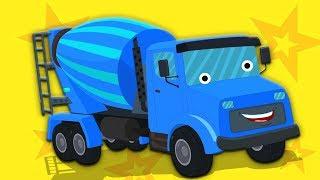 Máy trộn xi măng | hình thành và sử dụng | Cement Mixer | Kids Tv Channel Vietnam
