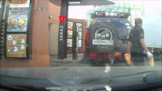 Заказ еды в авто-Макдональдсе