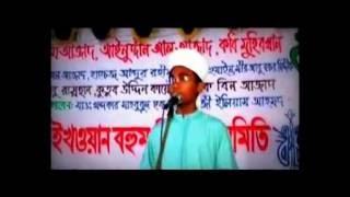 Dristi Muder Jay Jotodur | Abu Rayhan | Kalarab Song