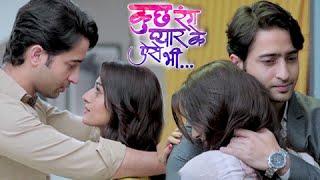 Dev Sonakshi in BEDROOM | Kuch Rang Pyar Ke Aise Bhi - Upcoming Episode | Sony TV | SET India