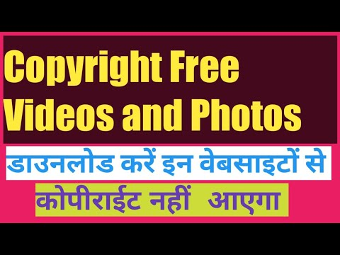 Copyright Free Videos Images | Copyright Free Websites | Royalty Free Stock Footage | Stock Footage