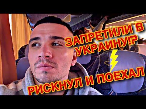 Украина моими глазами. Русский  в Киеве. Шок от дорог Украины!