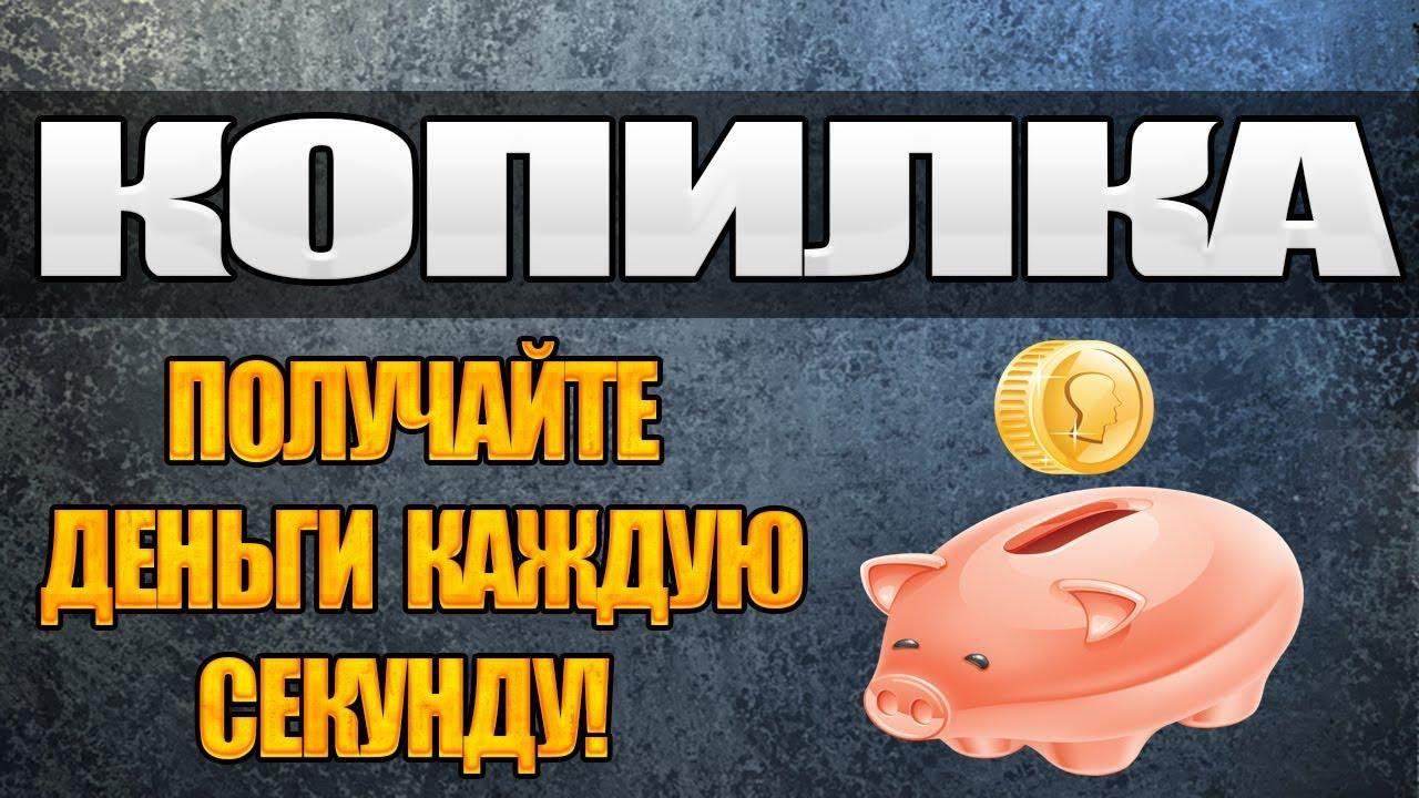 инстаграм не работает Image: Копилка НЕ РАБОТАЕТ!