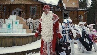Чемоданное настроение Деда Мороза