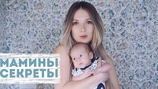 Один день с маленьким ребенком Уход за новорожденным