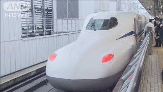 停電時でも自力走行 新幹線の新型車両「N700S」(20/06/13)