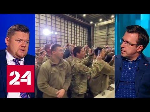 Эксперт о визите Дональда Трампа в Афганистан - Россия 24