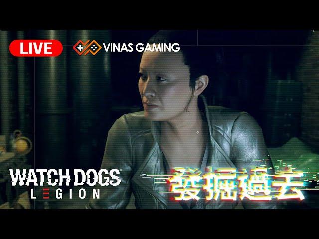 WATCH DOGS LEGION 【看門狗:自由軍團】// 第二章 發掘過去