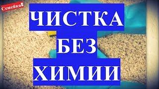 видео астана стирка ковров