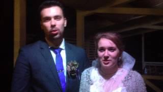 Свадебное агентство Konfetti - свадебные отзывы молодоженов