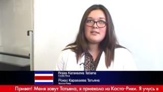 Студенты говорят об учебе в медицинском институте РУДН