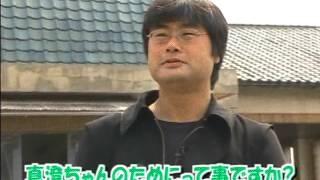 鉄子の旅 実写版 村井美樹 検索動画 23