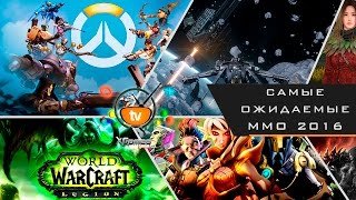 ТОП MMO игр 2016 / TOP MMO Games of 2016