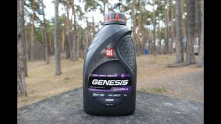 Лукойл это ЗАЛЁТ! Анализ новинки Lukoil Genesis Universal Diesel 5W-30