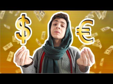 الأُم...البنك المركزي - The Central Bank