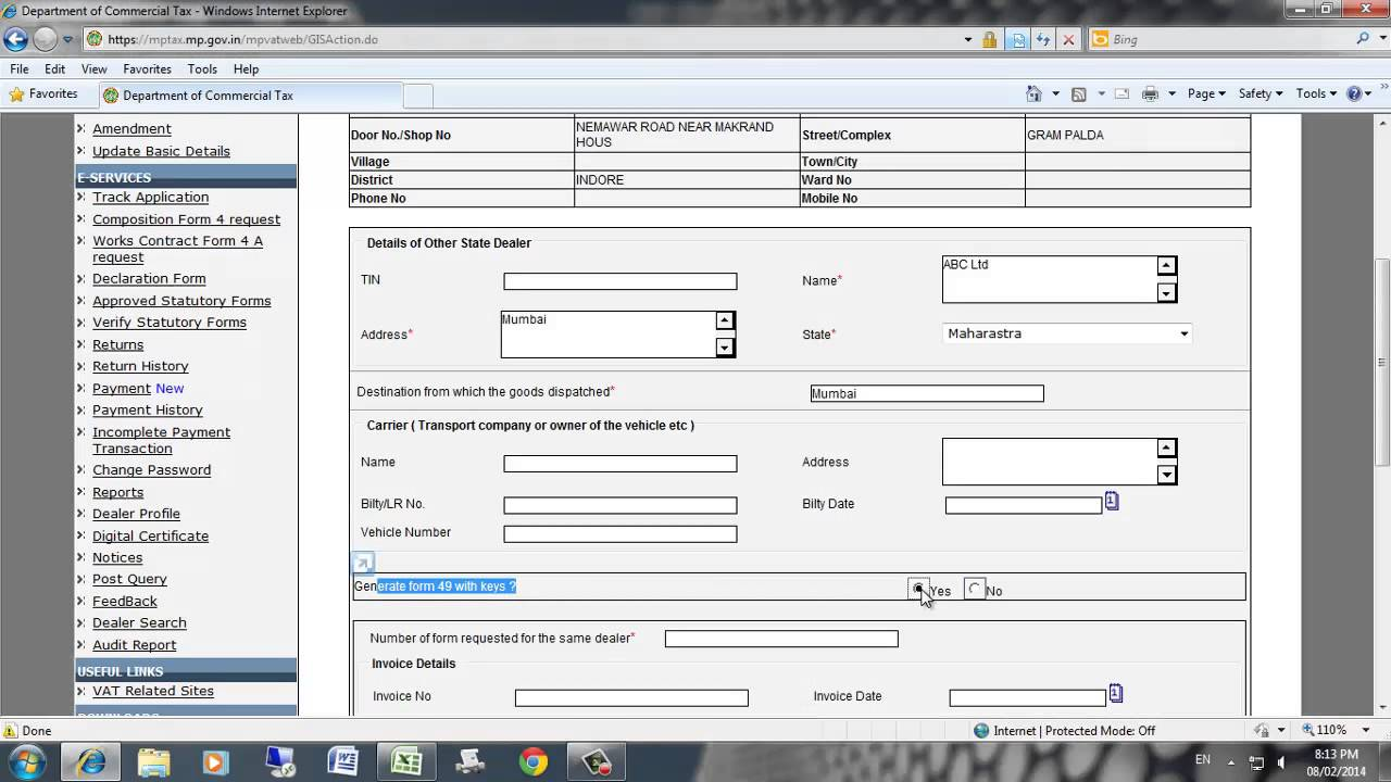 procedure for generation of key for form  procedure for generation of key for form 49