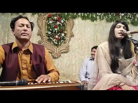 Fareeha Akram new Punjabi song|| Long luchi