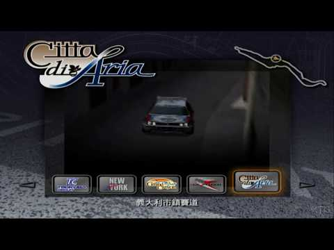 Gran Turismo 4 Prologue - Track List PS2 Gameplay HD