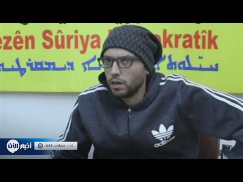 أسير من داعش يعترف: أمراء التنظيم يخافون من انقلاب الأجانب  - نشر قبل 29 دقيقة