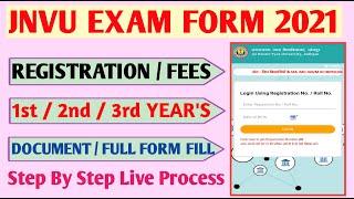 How To Fill JNVU Exam Form 2021 | JNVU Exam Form Kaise Bhare | जेएनवीयू एक्जाम फॉर्म कैसे भरे 2021 |