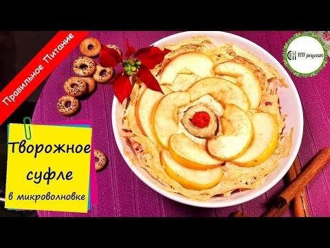 Творожное пирожное - пошаговый рецепт с фото на