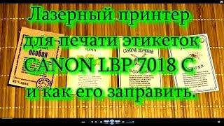 видео Цветные термоэтикетки для притнера этикеток