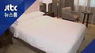 입국자 '가족 감염' 비상…호텔 이용해 '분리' 나선 지자체 / JTBC 뉴스룸