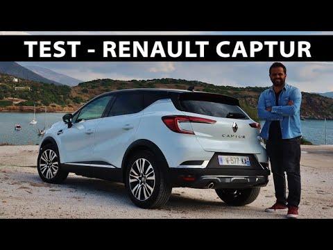 Test - Renault Captur (2020)