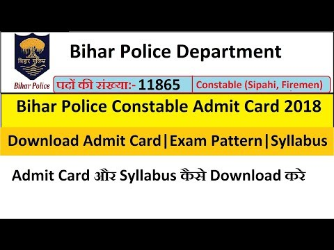 Bihar Police Constable Admit Card 2018 Download @ csbc.bih.nic.in