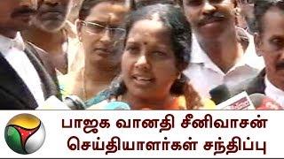 Vanathi srinivasan press meet !
