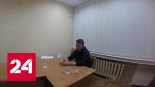 Новый допрос Протасевича: в деле может появиться неожиданный поворот - Россия 24 