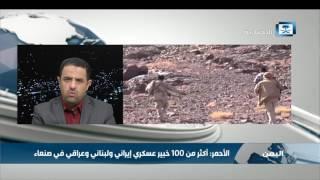 محمد طاهر: التدخلات الإيرانية في اليمن سوف تنحسر بعد انحسار وتراجع الميليشيا الانقلابية