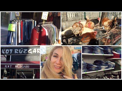 Турция 2020. Рынок Джума. Часть 2/Классные цены в магазине Kot Rüzgarı на улице Güllük👖