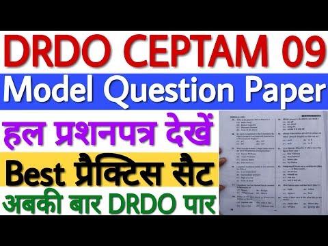 DRDO CEPTAM 9 Model Paper DRDO CEPTAM 9 Previous Year Question Paper DRDO CEPTAM 9 Solved Paper