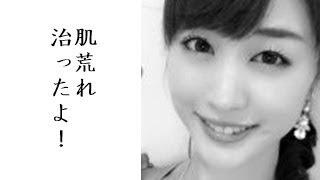 新井恵理那アナは韓国人なの?! チマチョゴリ姿もかわいい! 新井恵理那 動画 23