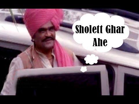 Shubha Mangala Savadhana - Sholett Ghar...