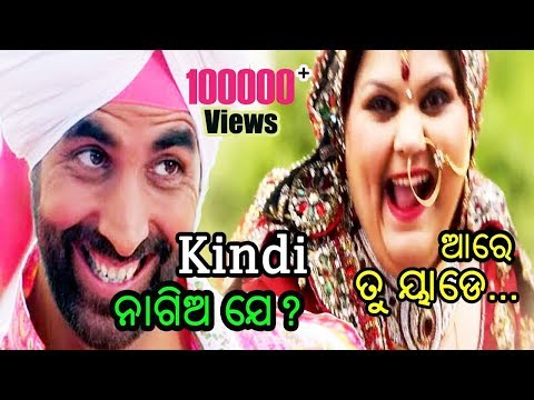New Odia Comedy Video Odia Comedy Video Odia Video Akshay Kumar Odia Comedy Odia Dubbed Movie Video