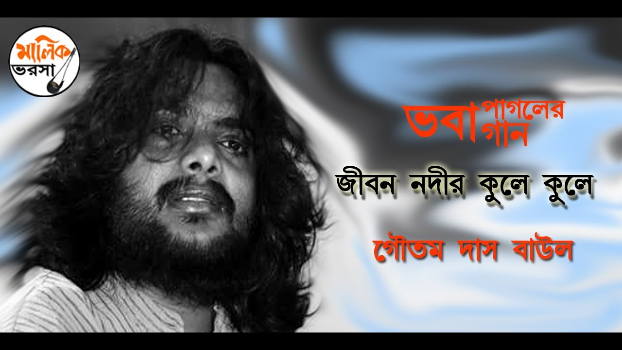 Bhaba Pagla Movies News Songs & Images - Bollywood Hungama