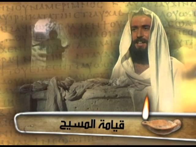 D2D #14 قيامة الرب يسوع