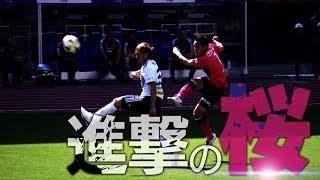 5/25は、現在J1リーグ首位独走中の「FC東京」と対戦します‼   ホームで...