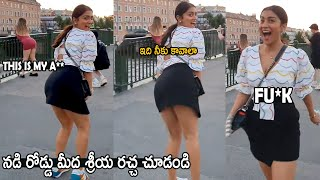 Actress Shriya Imitates Russian Girl Back Pose   Shriya Saran H0T Video   Cinema Culture