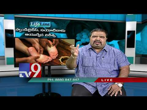 Neck, Back Pain - Ayurvedic treatment    Dr. Vardhan    Vardhan Ayurveda Hospital - Lifeline - TV9