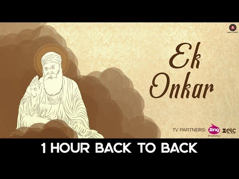 Ek Onkar - 2017 - 1 Hour Version | Listen everyday for Good Luck & Wealth & Happiness