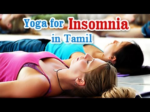 Yoga For Better Sleep - Insomnia Relief in Tamil