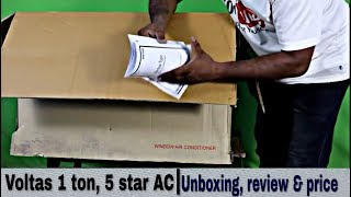 Voltas 1 ton 5 star window air conditioner unboxing review How2buy