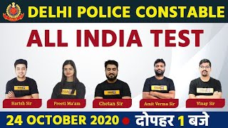 Delhi Police Constable    ALL INDIA TEST    By Examपुर    LIVE @1PM