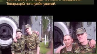 Служба сыновей в армии(, 2016-05-02T16:04:16.000Z)
