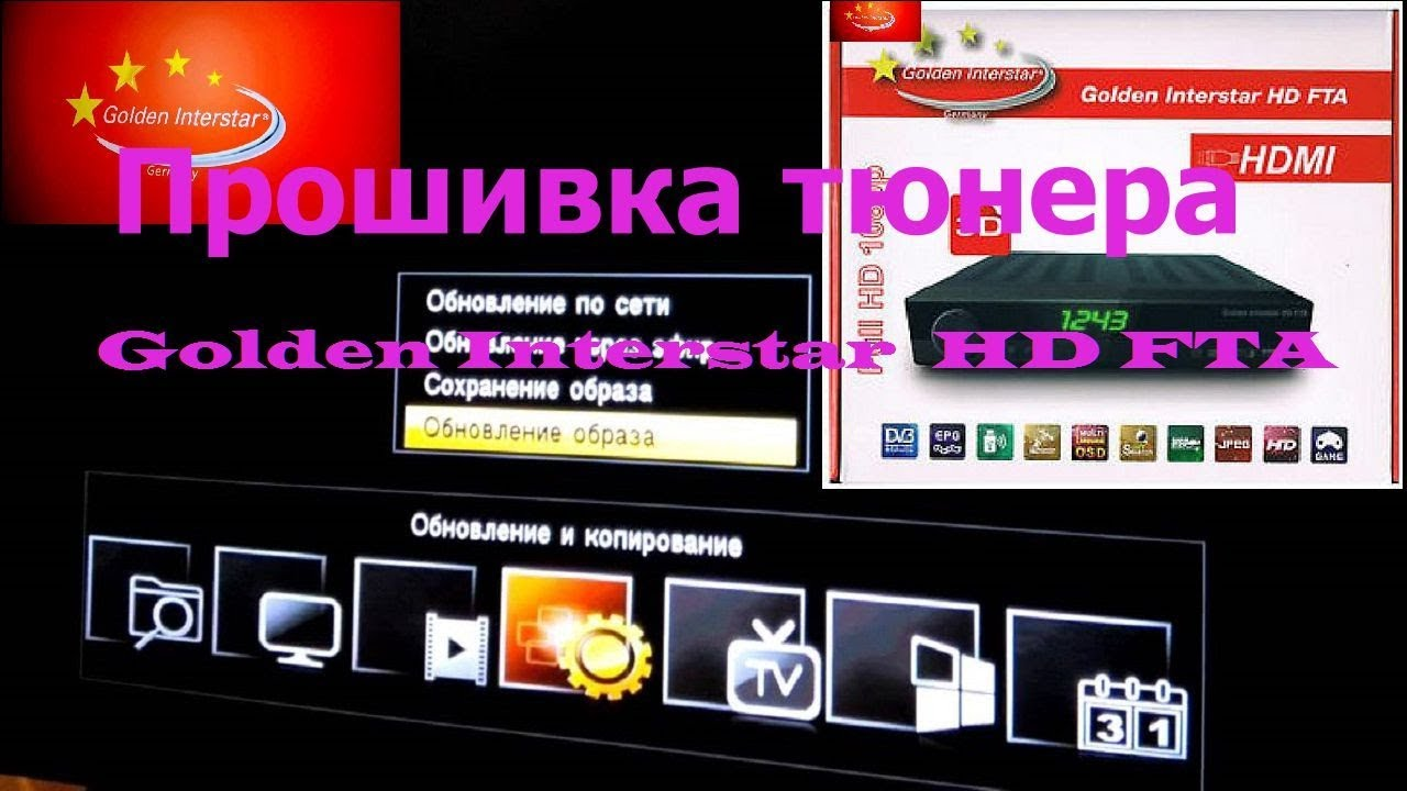 Перепрошить тюнер на голден интерстар скачать игровые автоматы на телефон самсунг