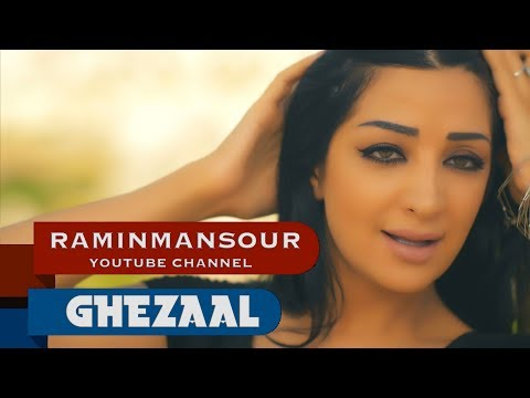Ghezaal Enayat - Jodai (Клипхои Афгони 2018)