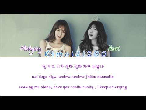 Davichi (다비치) - 8282 [Hangul/Romanization/English] Color & Picture Coded HD